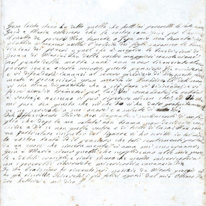 Lettera 17-c