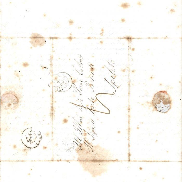 Lettera 17-e